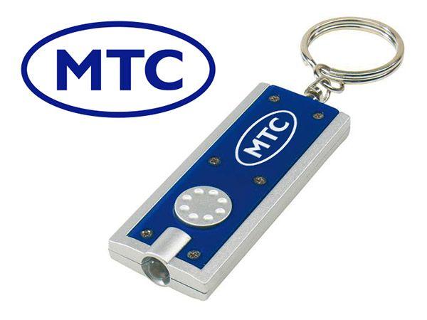 MTC - Multi Truck Center